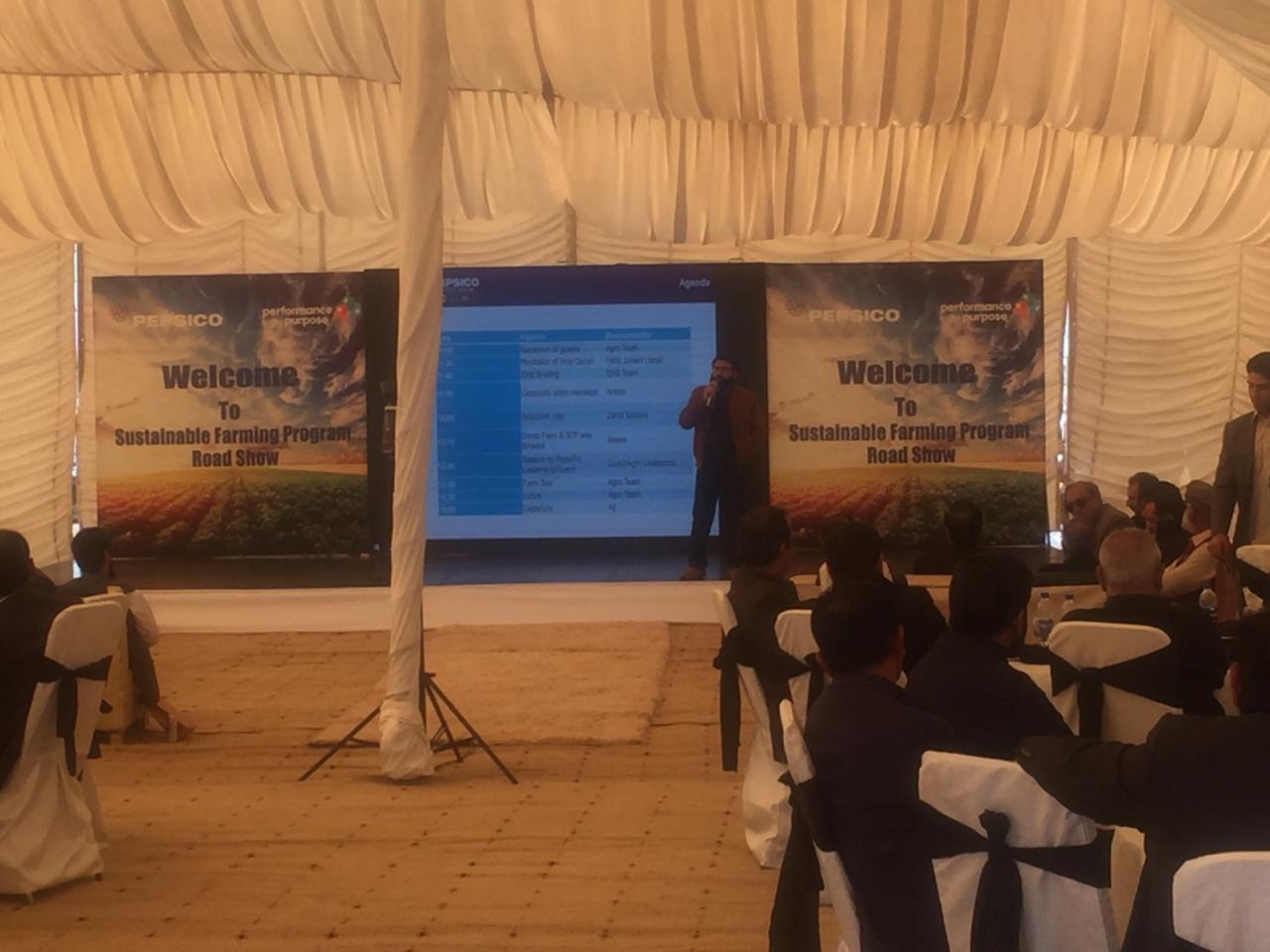 Pepsico Agriculture Sustainability Seminar in Dipalpur